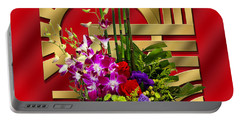Art Deco Floral - Chuck Staley Portable Battery Charger by Chuck Staley