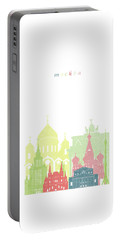 Moscow Russia Skyline Portable Battery Charger