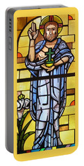 Jesus As Lord Portable Battery Charger
