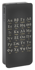 The Greek Alphabet Portable Battery Charger