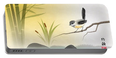 Asian Art Chickadee Landscape Portable Battery Charger