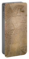 Assyrian Guardian Portable Battery Charger