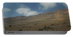 Atacama Desert Portable Battery Charger