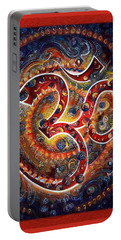 Aum - Vibrations Of Supreme Portable Battery Charger
