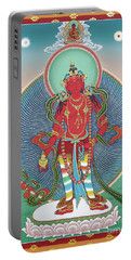 Avalokiteshvara Korwa Tongtrug Portable Battery Charger