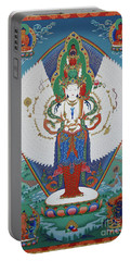 Avalokiteshvara Lord Of Compassion Portable Battery Charger
