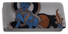 Baby Krishna Portable Battery Charger