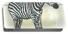 Baby Zebra - Stylised Pop Art Poster Portable Battery Charger