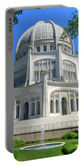 Bahai Temple In Wilmette Il Portable Battery Charger