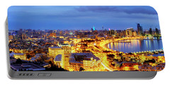Portable Battery Charger featuring the photograph Baku by Fabrizio Troiani
