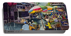 Bangkok's Floating Market Portable Battery Charger