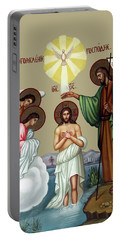 Baptism Portable Battery Charger by Munir Alawi
