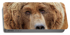Bear Face Portable Battery Charger