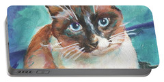 Beau Kitty Portable Battery Charger