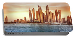 Beautiful Dubai Cityscape Portable Battery Charger