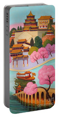Beijing Summer Palace Portable Battery Charger