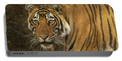 Bengale Tiger Portable Battery Charger