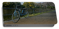 Bicycle And Tokyo Imperial Palace Portable Battery Charger