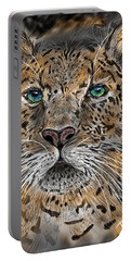 Big Cat Portable Battery Charger