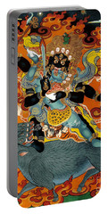 Black Hayagriva Portable Battery Charger