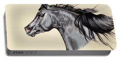Black Horse Head Study 7 Portable Battery Charger