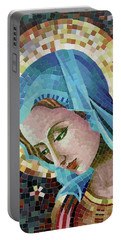 Blessed Mother Mary Portable Battery Charger