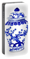 Blue And White Ginger Jar Chinoiserie 10 Portable Battery Charger