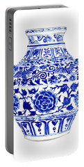 Blue And White Ginger Jar Chinoiserie 4 Portable Battery Charger