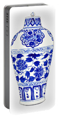 Blue And White Ginger Jar Chinoiserie Jar 1 Portable Battery Charger