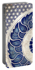 Blue Oriental Vintage Tile 05 Portable Battery Charger