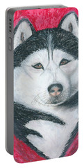 Boris The Siberian Husky Portable Battery Charger