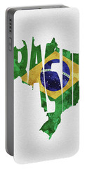 Brazil Typographic Map Flag Portable Battery Charger