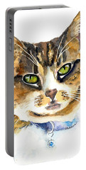 Brown Tabby Cat Watercolor Portable Battery Charger