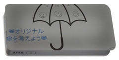 Browser Crusher Umbrella Portable Battery Charger