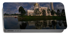 Brunei Mosque Portable Battery Charger