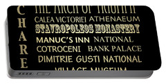 Bucharest Famous Landmarks Portable Battery Charger