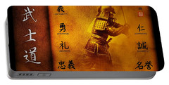 Bushido Way Of The Warrior Portable Battery Charger