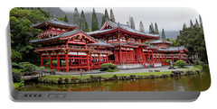 Byodo-in Temple Oahu Portable Battery Charger