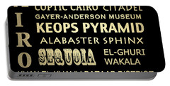 Cairo Egypt Famous Landmarks Portable Battery Charger