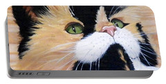 Calico Cat On Wood Portable Battery Charger