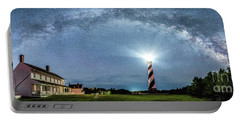 Cape Hatteras Light House Milky Way Panoramic Portable Battery Charger
