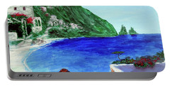 Capri Portable Battery Charger