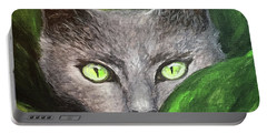 Cat Eyes Portable Battery Charger