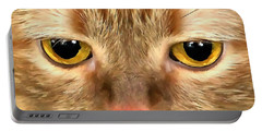 Cat Musya Portable Battery Charger