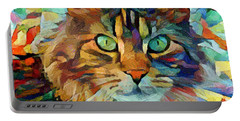 Cat On Colors Portable Battery Charger