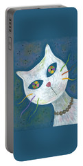 Cat With Kaleidoscope Eyes Portable Battery Charger