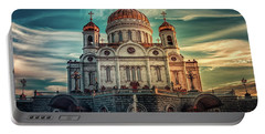 Cathedral Of Christ The Saviour Portable Battery Charger