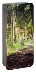Portable Battery Charger featuring the photograph Cave Point Trails by Joel Witmeyer