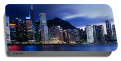 Central District Hong Kong Asia Portable Battery Charger by Panoramic Images