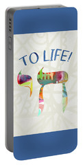 Chai To Life- Art By Linda Woods Portable Battery Charger
